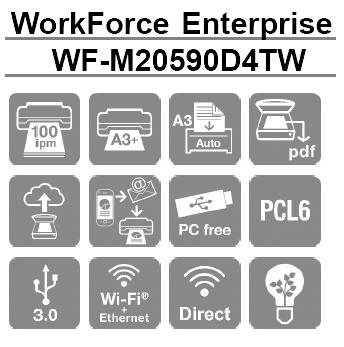Caracteristicas de la impresora Epson WorkForce Enterprise WF-M20590
