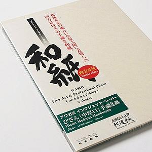 Papel Awagami Japonés Bizan White Medium 200grs