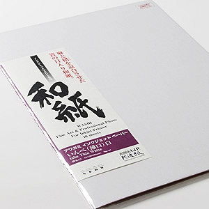 Papel Awagami Japonés Inbe Thick White 125grs